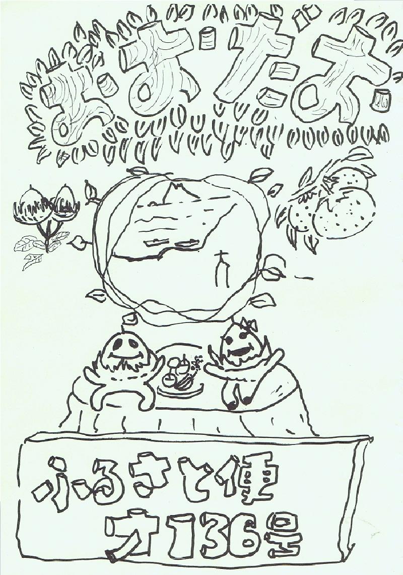 村田渚の画像 p1_3