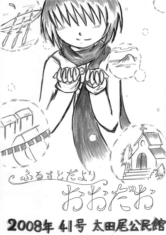 村田渚の画像 p1_16